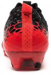 Puma evoPower Vigor 1 Graphic FG Futballcipő