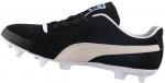 Puma future suede 50 fg/ag f01 Futballcipő