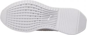 Puma future avid netfit Cipők