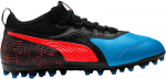 Puma ONE 19.3 leather MG J Cipők