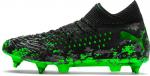 Puma FUTURE 19.1 NETFIT Mx SG Futballcipő