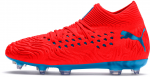 Football shoes Puma FUTURE 19.1 NETFIT FG AG Jr