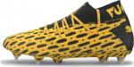 Puma FUTURE 5.1 NETFIT MxSG Futballcipő