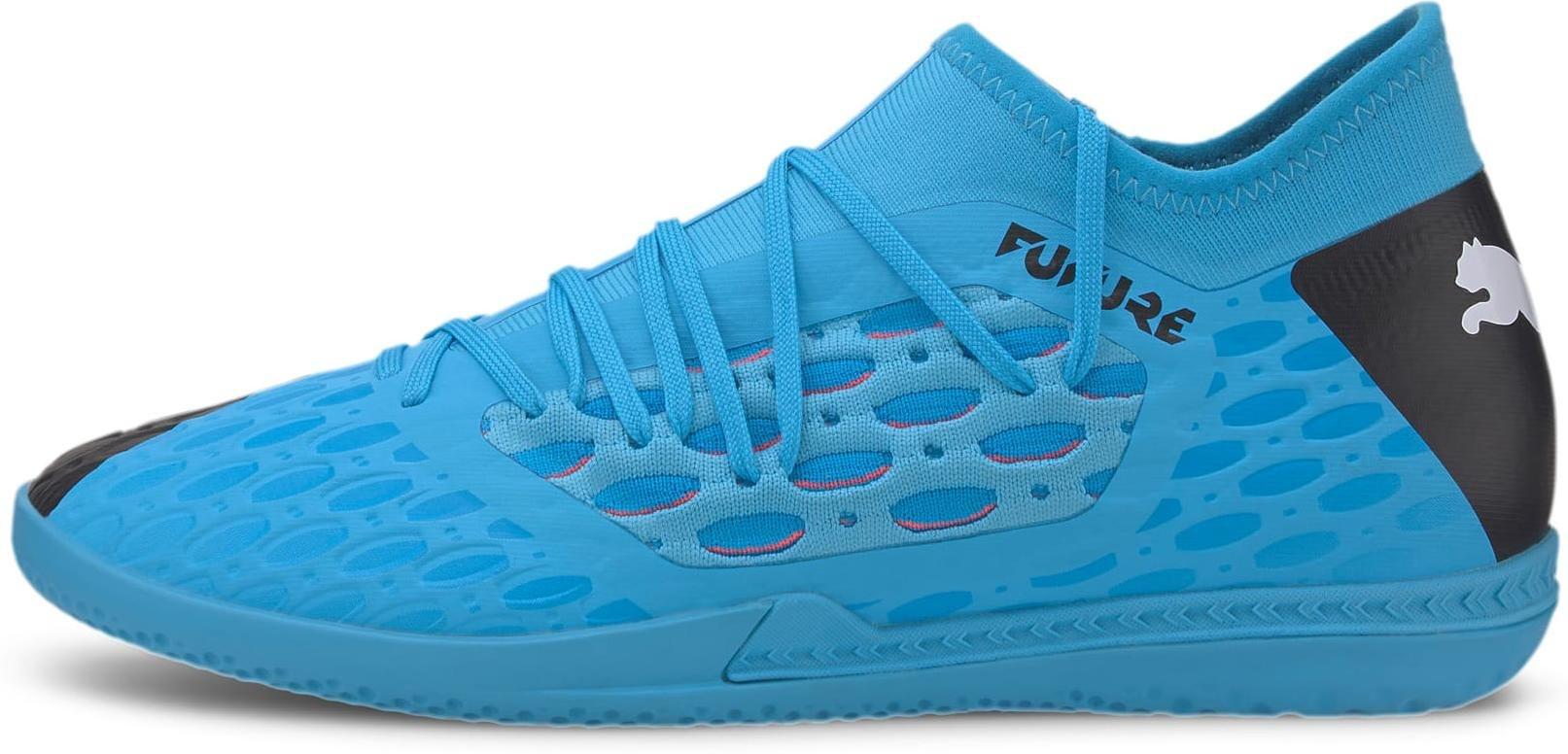Indoor/court shoes Puma FUTURE 5.3