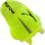Puma FUTURE 4.1 NETFIT Griezmann FG/AG Futballcipő