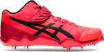 Track shoes/Spikes Asics JAVELIN PRO 2