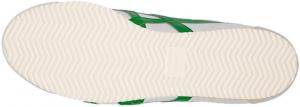 Onitsuka Tiger TIGER CORSAIR Cipők