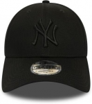 New Era 12125310 Baseball sapka