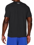 Tričko Under Armour Under Armour Tech SS Tee – 3