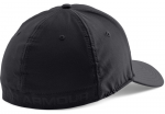 Šiltovka Under Armour Under Armour Headline Stretch Fit Cap – 1
