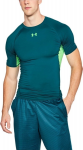Kompresní triko Under Armour UA HG ARMOUR SS