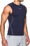 Kompresní tílko Under Armour HeatGear