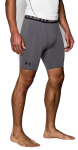 Kompresní šortky Under Armour Under Armour Armour HG Comp Short