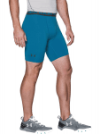 Under Armour HG Comp Short