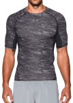 Under Armour Armour HG Printed SS