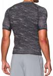 Kompresní triko Under Armour HG Printed – 3