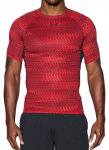 Kompresní triko Under Armour Armour HG Printed SS