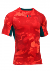 Kompresní triko Under Armour HG Printed – 2
