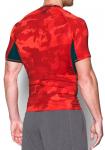 Kompresné tričko Under Armour Under Armour Armour HG Printed SS – 3