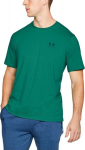 Camiseta Under Armour Under Armour CC Left Chest Lockup