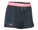 Šortky Under Armour Under Armour Play Up Short