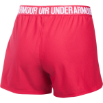 Šortky Under Armour Play Up – 1