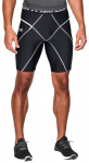 Kompresní šortky Under Armour Under Armour HG Armour Core Short