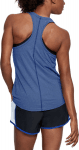 Maiou Under Armour Threadborne Streaker Tank