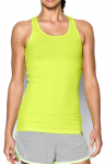 Tílko Under Armour Under Armour Tech Victory Tank