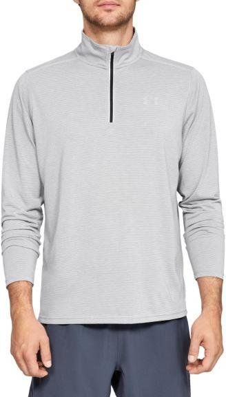 Under Armour Threadborne Streaker 1/4 Zip Melegítő felsők