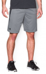 Šortky Under Armour Tech Mesh Short