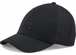 Kšiltovka Under Armour Under Armour WOMEN's Renegade Cap