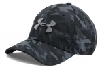 Šiltovka Under Armour Under Armour Men's Print Blitzing Cap