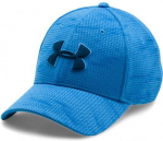 Kšiltovka Under Armour Men's Print Blitzing Cap