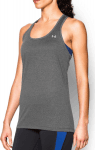 Camiseta Under Armour Under Armour Tech Tank - Solid