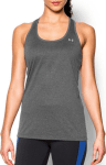Under Armour Tech Tank - Solid