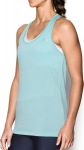 Under Armour Tech Tank - Twist Atléta trikó