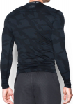 Funkční triko Under Armour ColdGear Jacquard Crew – 2
