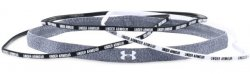 Čelenky Under Armour Novelty Wordmark Hb (4Pk)