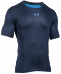 Tricou de compresie Under Armour HG Supervent 2.0 SS