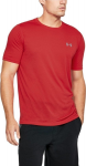 Under Armour Threadborne Fitted SS Rövid ujjú póló