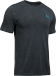 Triko Under Armour Threadborne Seamless SS