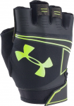 Fitness rukavice Under Armour UA Coolswitch Flux