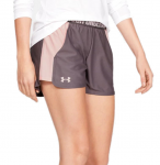 Pantalón corto Under Armour Play Up Short 2.0