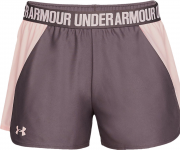 Under Armour Play Up Short 2.0 Rövidnadrág