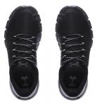 Tréninkové boty Under Armour Micro G Limitless TR 2 SE – 4