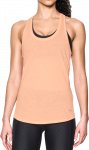 Tielko Under Armour Threadborne Streaker Mesh Tank