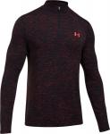 Tričko s dlhým rukávom Under Armour Threadborne Seamless 1/4 Zip