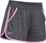 Sorturi Under Armour Tech Short 2.0 Twist