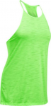 Camiseta Under Armour UA Threadborne Tank